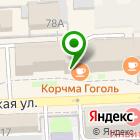 Местоположение компании Лысенко и партнёры