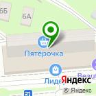 Местоположение компании Школьный проспект