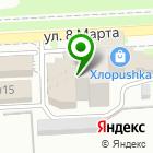 Местоположение компании Прибыль Плюс