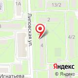 ООО ЭкономЭнерго