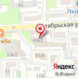 ООО КВИНГРУП-ЛИПЕЦК