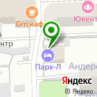 Местоположение компании РОДНИК