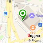 Местоположение компании Лифан Автомобили Рус