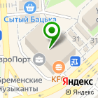 Местоположение компании Радио Супермаркет