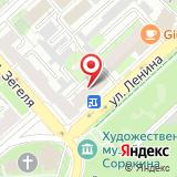 ООО Транснациональный банк