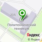 Местоположение компании Липецкий политехнический техникум