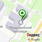 Местоположение компании Липецкий медицинский колледж