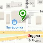 Местоположение компании Восток-Сервис Ростов, ЗАО