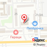 ООО Квадриком-Юг