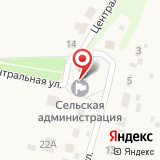 Администрация Семеновского сельского поселения