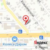 ООО Великан-Ростов