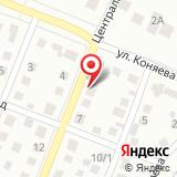 Администрация Екимовского сельского поселения
