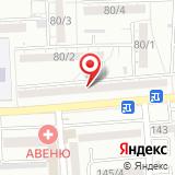 Таганрогская Птицефабрика