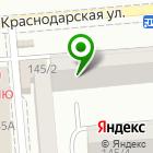 Местоположение компании Городская служба ремонта