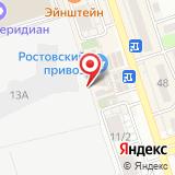 ООО База инженерной сантехники Стройкомплект