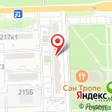 Многофункциональный центр предоставления государственных и муниципальных услуг г. Ростова-на-Дону