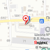 ООО Строймашсервис-Юг