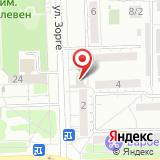 ООО Экспресс-центр