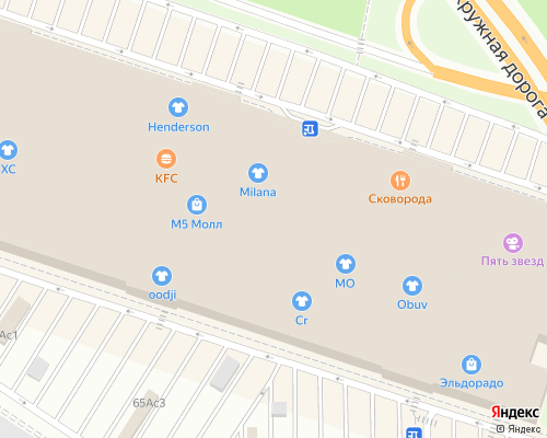 Костюмы спортивные - ТК Миллениум - интернет магазин