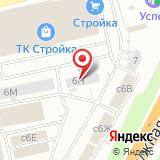 СтеклоГрад