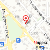Федерация тайского бокса Ростовской области