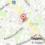 Ростовская церковь Христа Спасителя