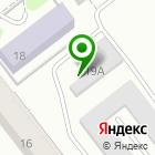 Местоположение компании Рязанское муниципальное предприятие тепловых сетей, МУП