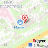 Гарнизонный дом офицеров г. Ростова-на-Дону