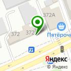Местоположение компании ДизайнПолимерСистемы