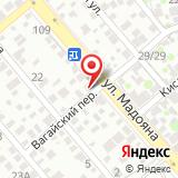 ООО Дон-энергокомплект