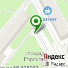 Местоположение компании СамОделка