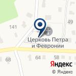 Компания Церковь Святых благоверных князя Петра и княгини Февронии на карте
