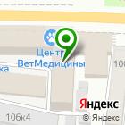 Местоположение компании РостРоб
