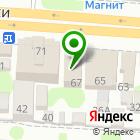 Местоположение компании ЛАЙТ ХАУС