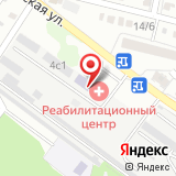ООО ЛУКОЙЛ-Теплотранспортная компания