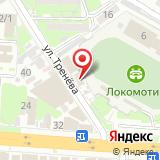 Общественная приемная депутата Маевского Е.Д.