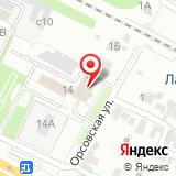 Отдел военного комиссариата Рязанской области по Московскому и Железнодорожному округам