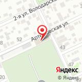 Суд Железнодорожного района г. Ростова-на-Дону