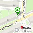Местоположение компании Мастерская окон