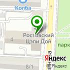 Местоположение компании Мульти-Принт