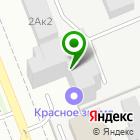 Местоположение компании Красное знамя