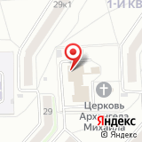 Центр профессиональной ориентации УВД по Рязанской области