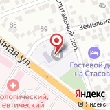 Средняя общеобразовательная школа №68 им. 56-ой Армии