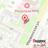 Рязанская центральная районная больница