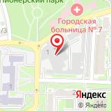 ООО Ростовский завод плавленных сыров