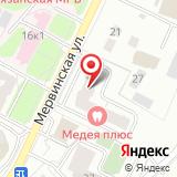 ООО Новый город