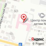 Ростовский психоневрологический интернат №1