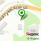 Местоположение компании Сочи Водоканал