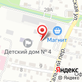 ООО ТеплокомЮг