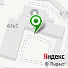 Местоположение компании Ростеплострой